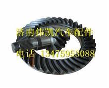 HD469-2502164陕汽汉德469主从动锥齿轮总成/ HD469-2502164