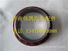 81.90685.0054陕汽汉德MAN中桥差速器调整螺母/81.90685.0054