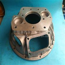 15410-20东风旗舰版天龙汽车法士特变速箱铝合金离合器壳/15410-20