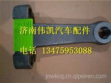 DZ9100410403陕汽德龙F3000转向节臂 /DZ9100410403