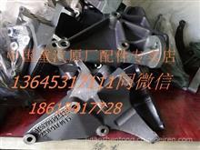 潍柴发动机发电机支架/潍柴发动机压缩机支架612630060249/612630060249