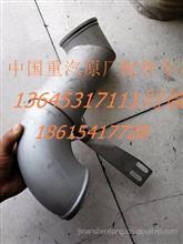 原厂重汽豪沃配件WG9925530201中冷器管总成/WG9925530201
