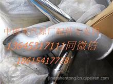 原厂重汽豪运发动机排气管总成NZ9531540038/NZ9531540038