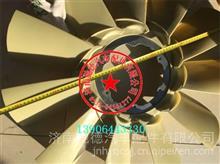 612640060228电磁硅油离合器潍柴P13发动机径730德龙X3000风扇叶/612640060228