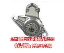 三菱4DR7起动机M8T60071起动机三菱4G64起动机ME077796起动机