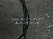 重汽王牌微卡WP717B离合器拉线2.03米/163351