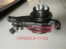 YD一拖扬动4100增压水泵Y4100ZLA-11100/Y4100ZLA-11100水泵