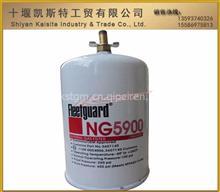 东风康明斯发动机天然气滤清器 东风天龙油气分离器尿素滤芯/AS2451/ AS2397/NG5900/AS2474