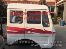 北方奔驰北奔国二驾驶室壳白色    厂家电话13721111876/各种车型驾驶室批发零售