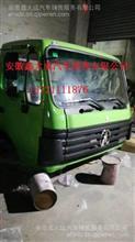 北方奔驰北奔国三单排驾驶室总成绿色    厂家电话13721111876/各种车型驾驶室批发零售