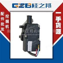 山西临汾玉柴挖机YC85电控水阀KYC11J-031原厂直销/KYC11J-031