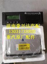 WG9600583010重汽豪沃行驶记录仪/WG9600583010