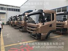比亚迪电动汽车重卡货车卡车原厂配件驾驶室总成 电话13721111876/各种货车驾驶室批发零售价格