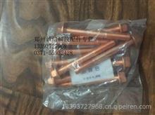 解放J6 排气管紧固螺栓1008049-53D/一一汽解放j6 j6p全车配件