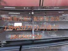 陕汽德龙新M3000原厂前钢板弹簧总成DZ95259690631/DZ95259690631