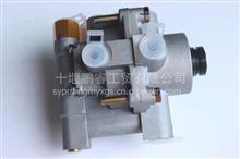 3527010-FF60W201低價熱賣東風襄旅專用繼動閥 量大從優3527010-FF60W201