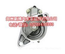 尼桑日产奇骏起动机M1T60381日产天籁起动机S25-64起动机/S25-64