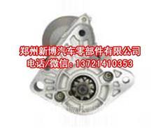 尼桑日产奇骏起动机S25-110A日产天籁起动机23300-L6000起动机/23300-L6000
