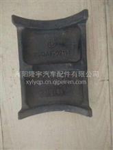 u型螺栓底板支架,东风小霸王,东风多利卡-1/东风福瑞卡