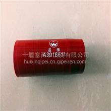 3918611东风天锦汽车康明斯发动机中冷器直软管/A3918611