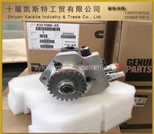 福田欧曼GTL燃油系统输油泵发动机喷油器总成/4327066-RX