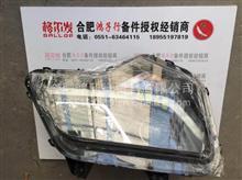 JAC江淮格尔发K5系列原厂前大灯总成92101 92102-Y4T70 /格尔发原厂配件批发零售
