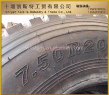 东风天龙轮胎东风大力神耐磨轮胎/750r20