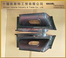 东风天龙大灯护罩翼子板 天龙踏板护罩总成/8405326-C4100/D760/8405226-C6100