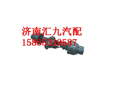 重汽豪沃AC16单后桥(i=5.45,xsφ180,1850,宽体制动器)/AH71981500520