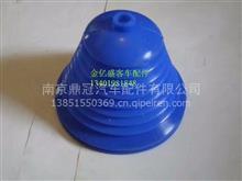 金龙宇通江淮客车防尘套(蓝)硅胶