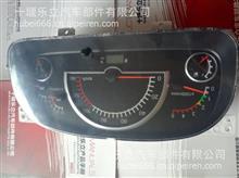 四平四环东风多利卡汽车仪表总成/3801850-22204