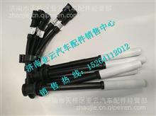 玉柴天然气发动机高压导线缸线组件MY300-3705070/MY300-3705070