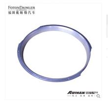 福田欧曼正品配件 发动机冷却风扇罩 GTL超能版发动机专用
