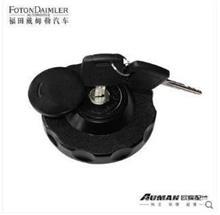 福田欧曼GTL汽车燃油箱锁 戴姆勒GTL燃油箱锁总成 (带钥匙)/  S3696329A2080