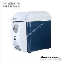福田欧曼车载 家庭两用冰箱 可制热制冷  卡车旅行车通用 7.5升/  S3696329A2080