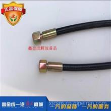 一汽青岛解放配件 龙V原厂离合器油管总成 离合器管/1602220-D160