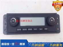 一汽青岛解放配件 龙V原厂 空调控制面板 操纵机构/8100110-E28