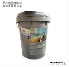 福田欧曼正品配件专用 OM457发动机专用油S5W 30(18L)A8013 / S5W30(18L)A8013000