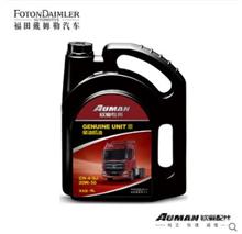 高温重负荷柴机油S20W 50CH-4(4L)A8079/ S20W 50CH-4(4L)A80790