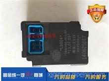 青岛一汽解放配件 3802060-91U 车速信号控制器总成 原厂解放配件/3802060-91U