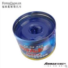 福田欧曼正品配件 高温润滑脂(1800g) 欧曼重卡汽车专用黄油/SA2030201002A802500