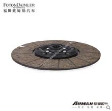 福田欧曼正品配件 离合器从动盘总成【实用型】离合器从动盘总成/A6899AS3696314A2080