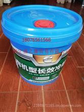 康明斯原装防冻液-25度/L00564