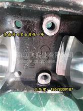 专卖转向节总成 万向节 转向系统 变 转向节臂 转向桥 转向节厂家/18678309187