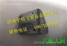 BZ53714400311重汽豪威码头车右定位销总成/BZ53714400311