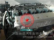 重汽豪沃HOWO420马力欧二WD618发动机总成/重汽发动机总成