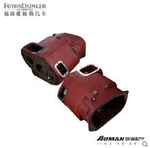 福田欧曼正品配件 陕齿变速箱壳体 戴姆勒汽车变速器壳/R12D160T-1701015 S18686-7