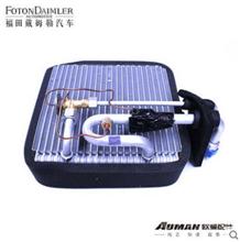福田欧曼正品配件 蒸发器芯体总成 福田戴姆勒汽车蒸发器芯体/FH0812010001A0