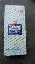 玉柴发动机机油冷却器/3430-1013033A