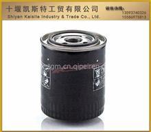 东风康明斯汽油滤清器 弗列加液压滤芯HF6317/HF7535/HF7980/HF6316/HF35315